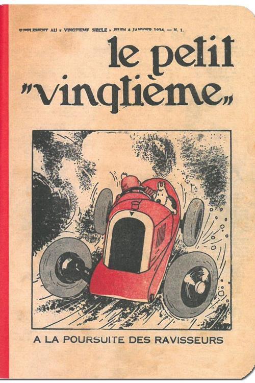 Tintin - Anteckningsbok - Petit Vingtième red racing car