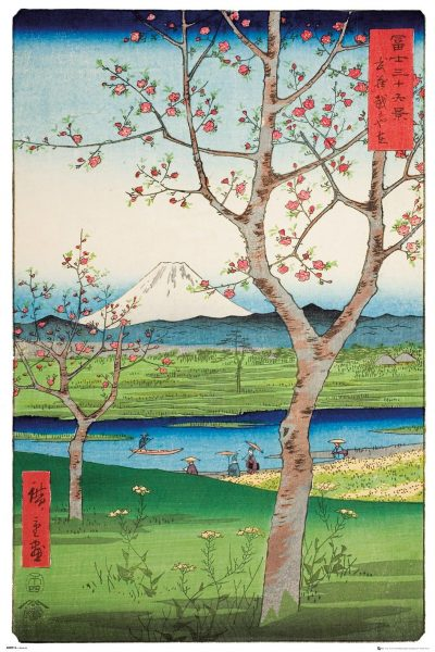 Ando Hiroshige - The Outskirts of Koshigaya – Asiatisk konst