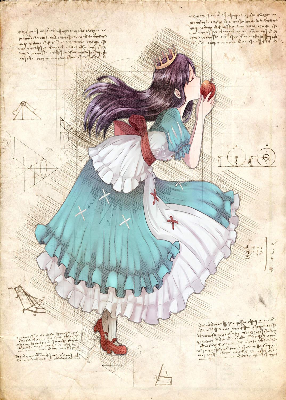 A3 Print - Disney - Snow White - Snövit