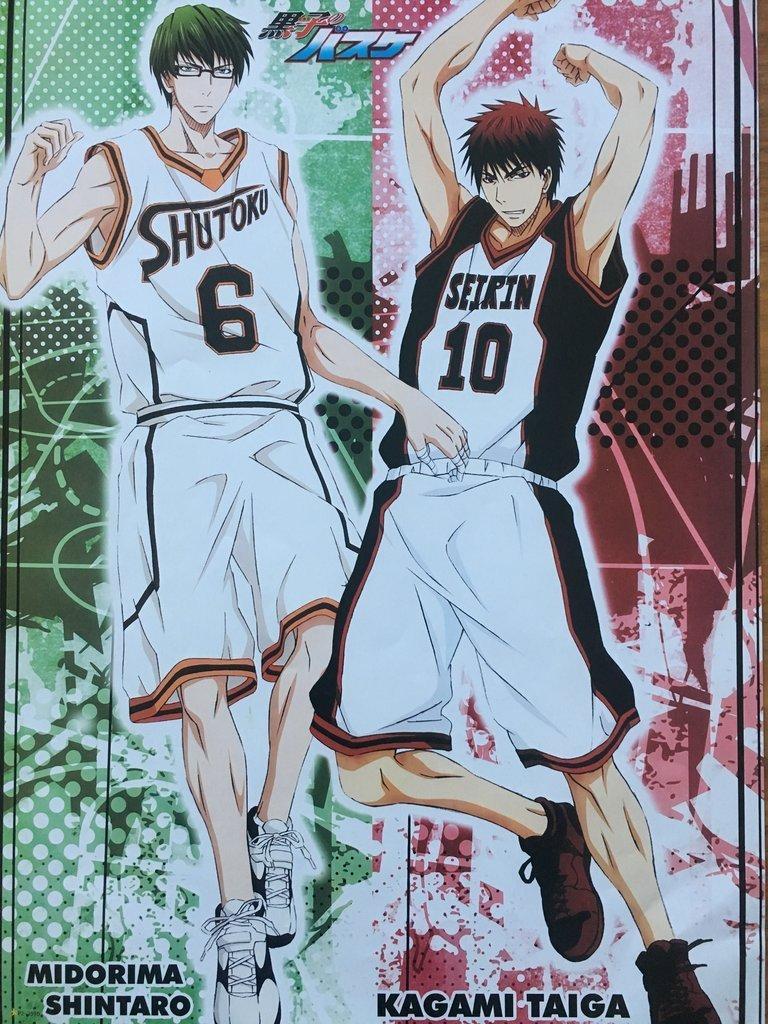 Manga - Kuroko no Basket 3