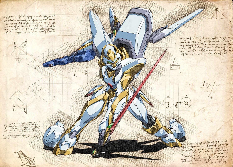 Pergament - Code Geass - Lancelot
