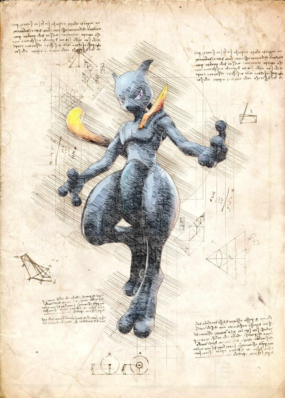 Pergament - Pokemon - Dark Mega Mewtwo