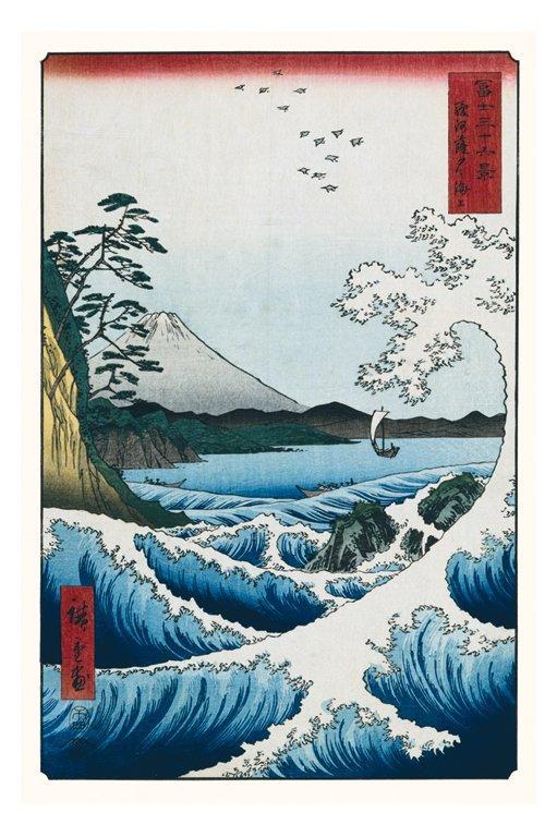 Ando Hiroshige - Boat